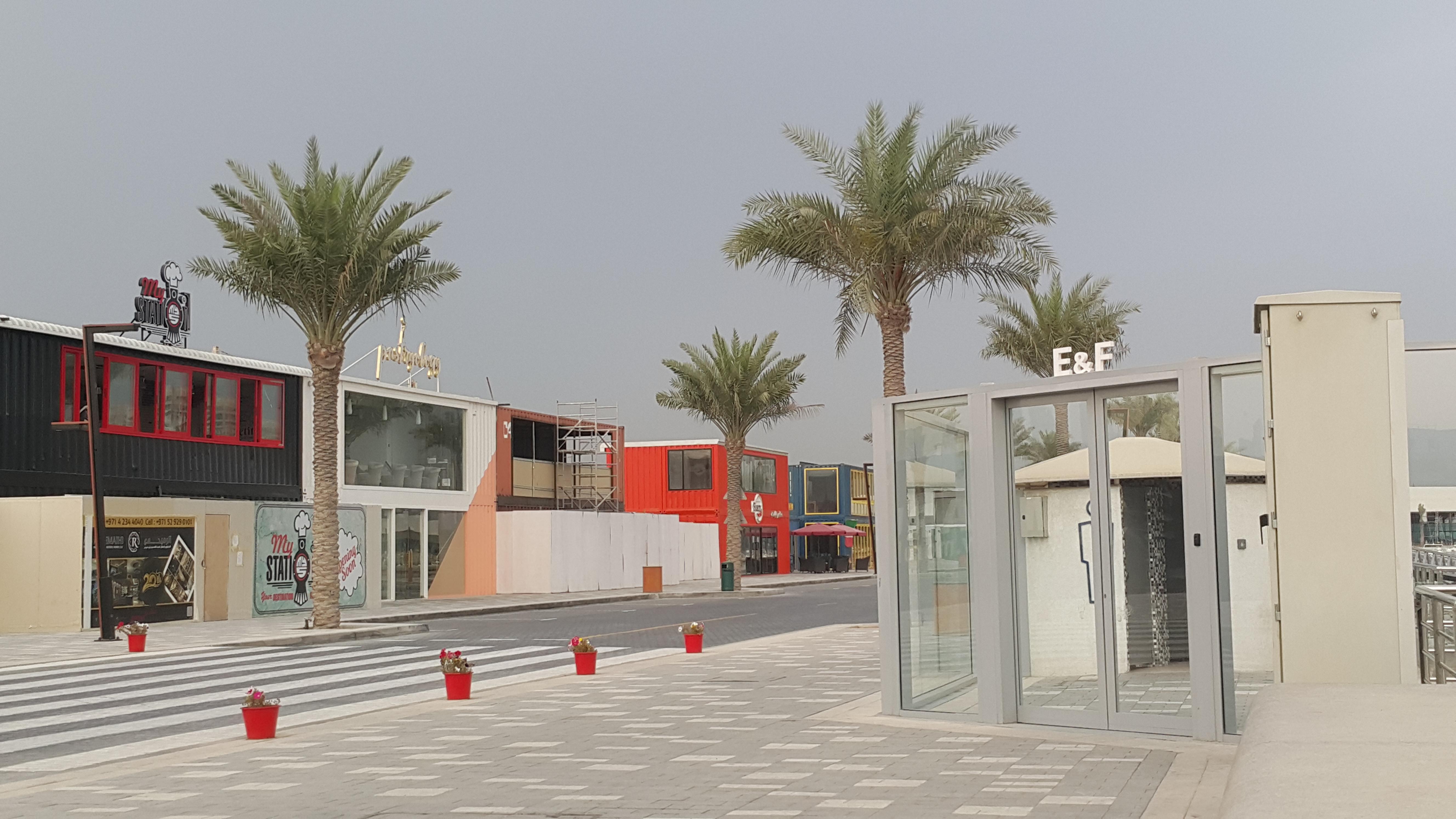 Mina Rashid Marina Gate E & F